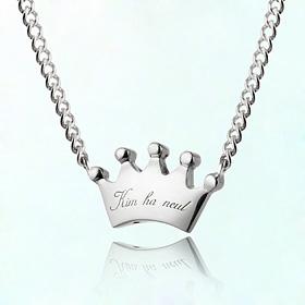 米娅丰满王冠防止银项链