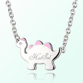 恐龙女孩(粉色)米娅防止银项链