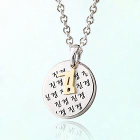 婴儿米娅字母防止银项链