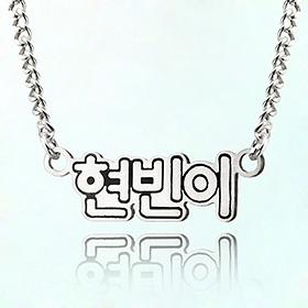 韩文初始综合防治米亚银项链