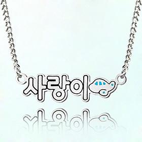 韩文初始面整体米娅防止银项链