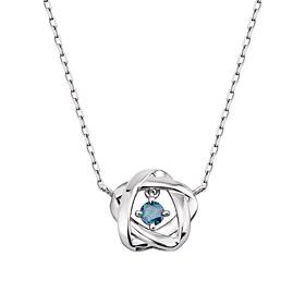 14K / 18K三星部分蓝钻石项链